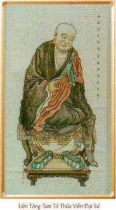 daisuthuavien