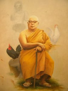 Buddhadasa 2
